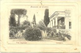 SOUVENIR DE CORFOU - VILLE IMPÉRIALE - ACHILLEION (TEM TRES FUROS EM CIMA NO MEIO) - Grèce