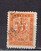 BULGARIE  //  Timbre Taxe  //  5 S Orange  //  Côte 27 € - Portomarken
