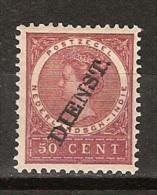 Nederlands Indie Netherlands Indies Dutch Indies D25 MLH ; DIENST Zegels, Service Stamps - Indonesië