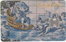 PORTUGAL - Museu Do Azulejo(120 Units), Tirage %50000, 04/94, Used - Portugal