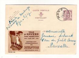 Publibel Obl. N° 899 (Ville D'Anvers: Parc Middelheim) Obl: Mons: 07/08/1950 - Ganzsachen
