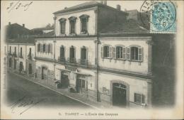 ALGERIE  TIARET / L'Ecole Des Garçons / - Tiaret