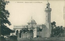 ALGERIE  TIZI OUZOU / Djemmâa Djedid, La Nouvelle Mosquée / - Tizi Ouzou