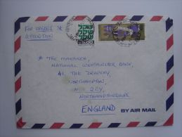 Israel 1984 Commercial Cover To UK Nice Stamp Jewish New Year - Israel