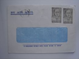 Israel 1985 Commercial Cover To UK Nice Stamps Leon Yahuda Racanati 200s X2 #3 - Israel
