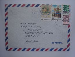 Israel 1984 Commercial Cover To UK Nice Stamps 20s 50s Childrens Books Etc - Israel