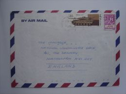 Israel 1984 Commercial Cover To UK Nice Stamps 30s Merkava Battle Tank - Israel