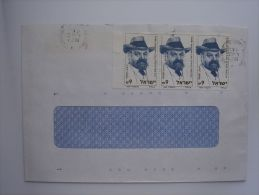 Israel 1985 Commercial Cover To UK Nice Stamps 9s Rabbi X3 - Israel