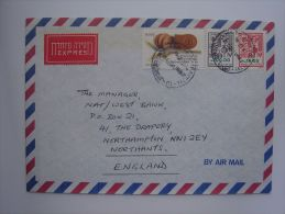 Israel 1986 EXPRES EXPRESS Commercial Cover To UK Nice Stamps World Food Day 200s Etc SG CV £17.65 - Israel