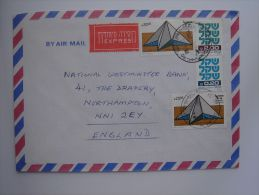 Israel 1983 EXPRES EXPRESS Commercial Cover To UK Nice Stamps - Israel
