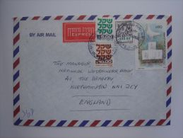 Israel 1984 EXPRES EXPRESS Commercial Cover To UK Nice Stamps Olympic Games SG CV £19.30 - Israel
