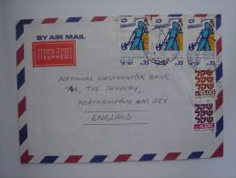 Israel 1984 EXPRES EXPRESS Commercial Cover To UK National Labour Movement SG CV £15.50 - Israel