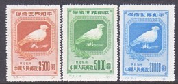 PRC  NORTH-EAST  1L 154-6  Reprints  **  PICASSO  DOVE - North-Eastern 1946-48