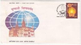 FDC On Arya Samaj, Religion Hinduism, India 2000 - FDC