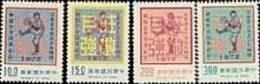 Rep China 1972 Championships Baseball Game Stamps Sport - Cina