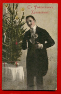 RUSSIA RUSSLAND CHRISMAS TREE AND MAN VINTAGE PC. W1135 - Weihnachten