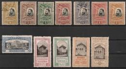 Roumanie Romana. 1906. Entre N°  182 Et 199. Oblit. Et Neuf * MH - Usati