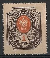Russie Russia. 1889. N° 52. Neuf * MH - Besetzungen