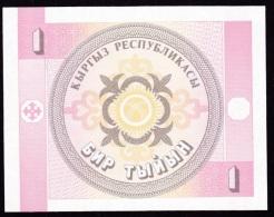 KIRGIKISTAN  (80211) - Banconote