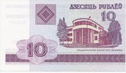 Cartomoneta Fior Di Stampa BIELORUSSIA (80211) - Banconote
