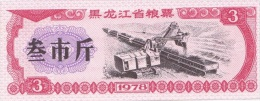 Cartomoneta Fior Di Stampa  CINA (80211) - Billetes