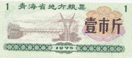 Cartomoneta Fior Di Stampa  CINA (80211) - Banconote