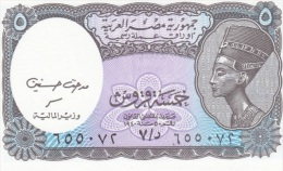 Cartomoneta Fior Di Stampa    EGITTO (80211) - Banconote