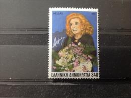 Griekenland / Greece - Sterfdag Melina Mercouri 1995 - Grecia