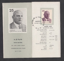 INDIA, 1976,  FOLDER WITH STAMP, Dr. Hari Singh Gour ( Jurist ), - FDC