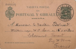 Espagne - Tarjeta Postal Para Portugal Y Gibraltar - Cartoline