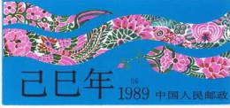 CHINE SB016 Carnet Nouvel An Serpent - 1949 - ... República Popular