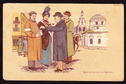 Russian ,Actors Day In Moscow,intresting Old Postcard - Russie