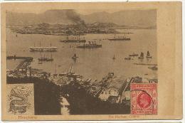 Hong Kong  The Harbour Central P. Used Edit Kingshill No 115 To Cuba Dragon British Fleet - China (Hongkong)