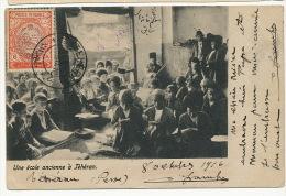 Teheran Ecole Ancienne P. Used 1916editSeyed Abdor Rahime  - Irán