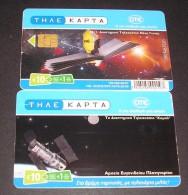GREECE PHONECARD SPACE TELESCOPE-M0062  - 150000pcs-6/07-USED - Espacio