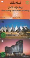 3 Télécartes ARABIE SAOUDITE Lot1 (bon état) - Arabie Saoudite