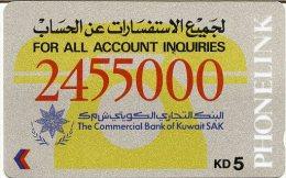 @+ Koweit - Commercial Bank Of Kowait - 1KCBA - Ref : KUW-C-1BA - Koweït