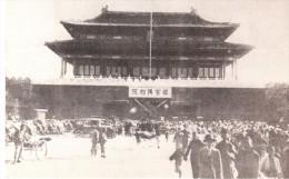 POSTAL     CHINA - VISITANTES AL PALACE MUSEUM - China