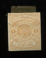 1c Brun Clair  N°3 * Neuf Avec Gomme Et Signé  Cote  190 Euros - 1859-1880 Armoiries