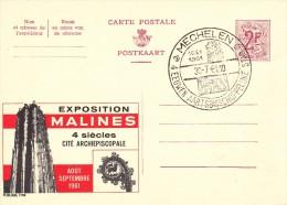 Entier Postal - Carte Publibel N° 1798 -  - Voir Photo Pour Détails - Très Beau Cachet Commémoratif - Mech - Stamped Stationery
