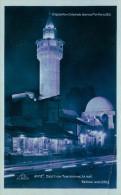 Alte Ansichtskarte 2173 - Exposition Coloniale Internationale De Paris 1931 - France