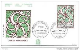 FRANCE  FDC No 2382  Pierre Alechisnsky - FDC