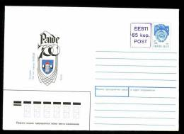 700 Years Of City Paide On  Russia USSR Mint Cover From 15 01 1991 High Value  Estonia Rubber Stamp - Estonia
