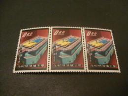 K8952a- Stamp  In Strip Of 3 China - 1961-SC. 1331- Atomic Reactor ,Tsing-Hwa University MNH** - Nuovi