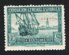 Ed. 27 Sahara 15 Cts. Nuevo Sin Char. - Sahara Español