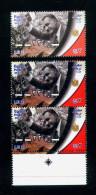 EGYPT / 2012 / A VERY RARE COLOR & PART OFFSET VARIETY / GAMAL ABDEL NASSER / FLAG / MNH / VF - Nuovi