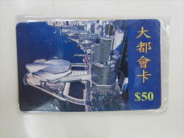 Aerial Photography Of Hongkong Harbour,mint In Blister - Hong Kong