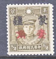 Japanese Occupation MENG  CHIANG  2 N 114   ** - 1941-45 Northern China