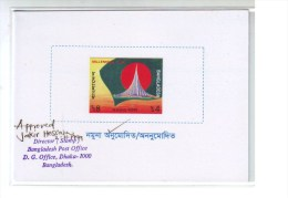 MILLENNIUM ISSVE,  FLAG & MONUMENT, OF BANGLADESH.APPROVED PROOF ON BOOKLET WITH SEAL & SIGNATURE OF THE AUTHORITY. - Stamps