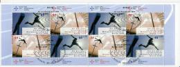 Bund 2009: Mi.-Nr. 2727-2730: Leichtathletik WM, MH 80 Mit Erstverwendungsstempel - Markenheftchen
